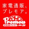 ラッキー抽選SALE☆応募受付中!「妖怪ウォッチ2 真打」が100円