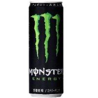 【ミニストップ】モンスターエナジー 355ml【先着プレゼント】