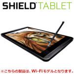 NVIDIA SHIELD タブレット 8インチ Wi-Fiモデルが大幅割引き!