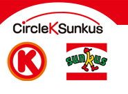 【1/29 12時~】サークルK・サンクスで使える お試しクーポン更新!【楽天ポイント】
