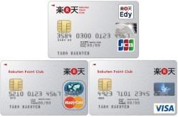 【楽天カード】エントリー+新規入会+1回利用でもれなく8,000ポイント!【72時間限定】