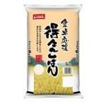 【精米】得々ごはん 国産のお米 5kg が激安価格で販売中!