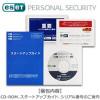 【アンチウイルス】Windows/Mac/Android対応 ESET パーソナル セキュリティ 2014が数量限定 880円!