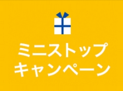 【ミニストップ】タリーズ バリスタズブラック 390ml【先着プレゼント】