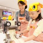 カップヌードルミュージアムの入館料が平日限定200円!