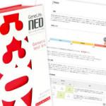 【330項目を検査】遺伝子検査キット 『GeneLifeNEO Premium 330』が超激安