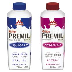 【15,000名プレゼント】森永乳業の新しいミルク『PREMiL(プレミル)』