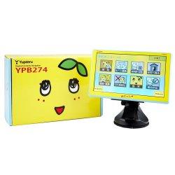 【新製品】ふなっしー ポータブルカーナビ [YPB-274] 税抜 27400円!