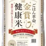 【精米】平成26年 北海道産 白米 ゆめぴりか 5kg