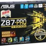 【タイムセール】Intel Z87チップセット搭載マザーボード ASUSTeK Z87-PRO(V/EDITION)