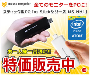 mouse_stickpc_rb