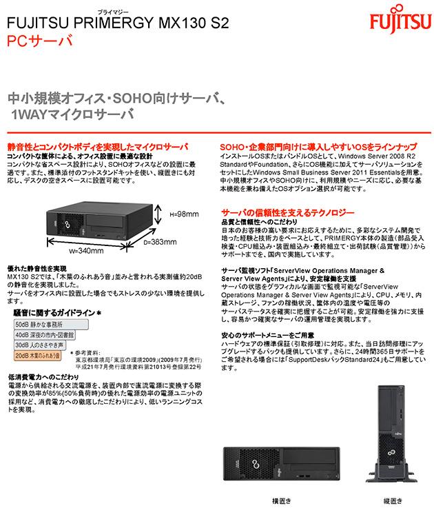 mx130s2_catalog