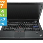 【i7搭載のThinkPadが4万切り!】Lenovo 14型 ThinkPad T420 (i7/4GB/320GB/Win7Pro)【リファビッシュ特価】