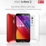 SIMフリースマホ『ASUS ZenFone 2 (ZE550ML)』が値下げ!(Atom/2GB/16GB/5.5HD/Lollipop)