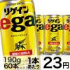 【1本あたり23円】リゲイン エナジードリンク 190g缶×60本 が 送料込み 1,380円!
