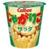 【値下げ】カルビー じゃがりこ サラダ 60g×12個 が激安!
