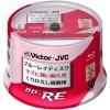 ビクター 映像用ブルーレイディスク 25GB 2倍速 プリンタブル 50枚 BV-E130AM50【タイムセール特価】
