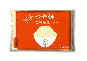 宮城県産 無洗米 つや姫 10kg 平成26年産 が 激安セール!
