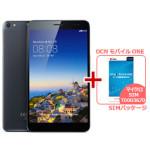SIMフリー LTE対応 7インチAndroidタブレット Mediapad X1 がSIM付属で3万切りの高コスパ!