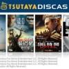 『TSUTAYA DISCAS』DVD・CD借り放題 & 動画配信毎月20本が 7月末まで 880円!