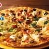 【100円!】ドミノ・ピザ 人気商品が半額で購入できるクーポン