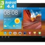 【特価】13.3型フルHDディスプレイ搭載 Androidタブレット (QuadCore1.6GHz/2GB/16GB/Android4.4)