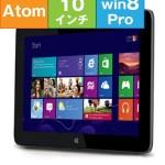 【値下げ】10.1型 Windowsタブレット HP Pro Tablet 610 G1が激安特価!(AtomZ3795/4GB/64GB/Win8.1Pro64)