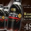 【38円/本】JT飲料 「ルーツ アロマブラック 」400gボトル缶×48本が送料込1,824円 !