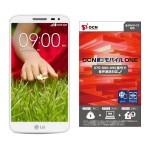【LTE対応SIMフリースマホ】LG G2 mini LG-D620J が「OCNモバイルONE 商品パッケージ」とセットで激安特価!