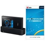 モバイルルーター NEC Aterm MR04LN クレードル付属 +「OCN モバイル ONE マイクロSIM」セットが特価