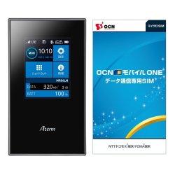 モバイルルーター NEC Aterm MR04LN +「OCN モバイル ONE マイクロSIM」セットが特価