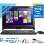 オールインワン・デスクトップPC Lenovo C260 57331449が超激安!