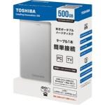 東芝 500GB ポータブルHDD CANVIO HDTH305JS3AA-D シルバーが激安特価