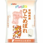 【精米】 宮城県産 白米 ひとめぼれ 5kg 平成26年産 が激安特価!
