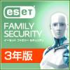 【8/31(水)迄】ESET ファミリー セキュリティ 5台3年版 が超特価!