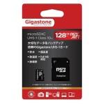 128GB MicroSDXCカード Gigastone GJMX/128U